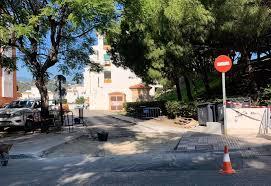 Estepona Estepona El Ayuntamiento de Estepona realiza obras para conectar las calles Frente Bolillón y San Fernando
