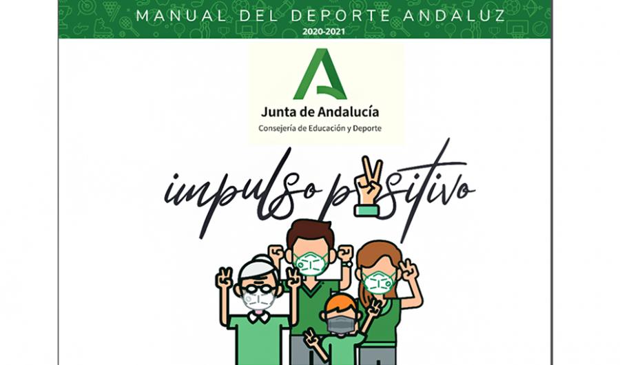 Actualidad Actualidad Andalucía liderará a nivel nacional la vuelta al deporte federado