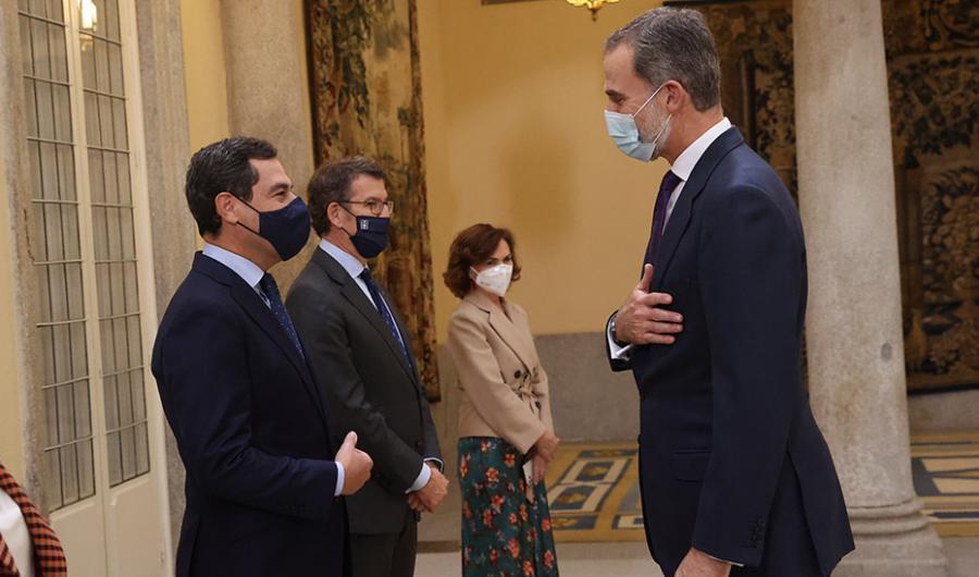 Actualidad Actualidad Andalucía se incorpora a la Fundación pro-RAE con la participación de Juanma Moreno en su patronato